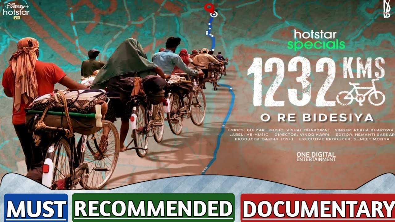 1232 kms full movie download