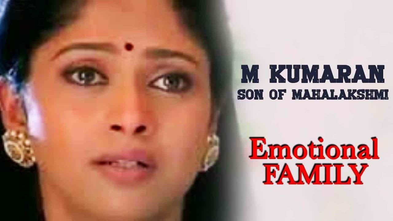 M.Kumaran Son Of Mahalakshmi Movie Download