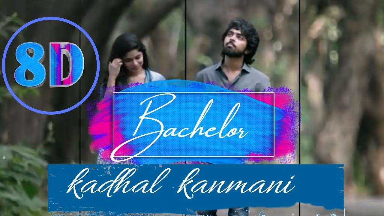 Kaadhal Kanmani Song Lyrics