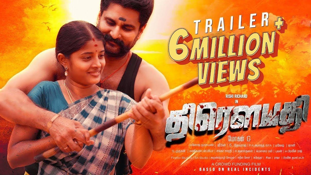 Draupathi movie download tamilrockers