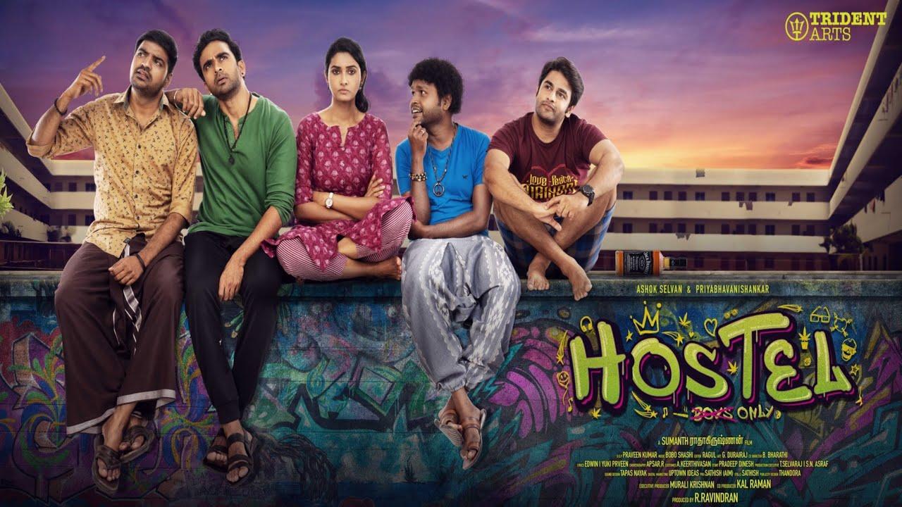hostel movie download tamil