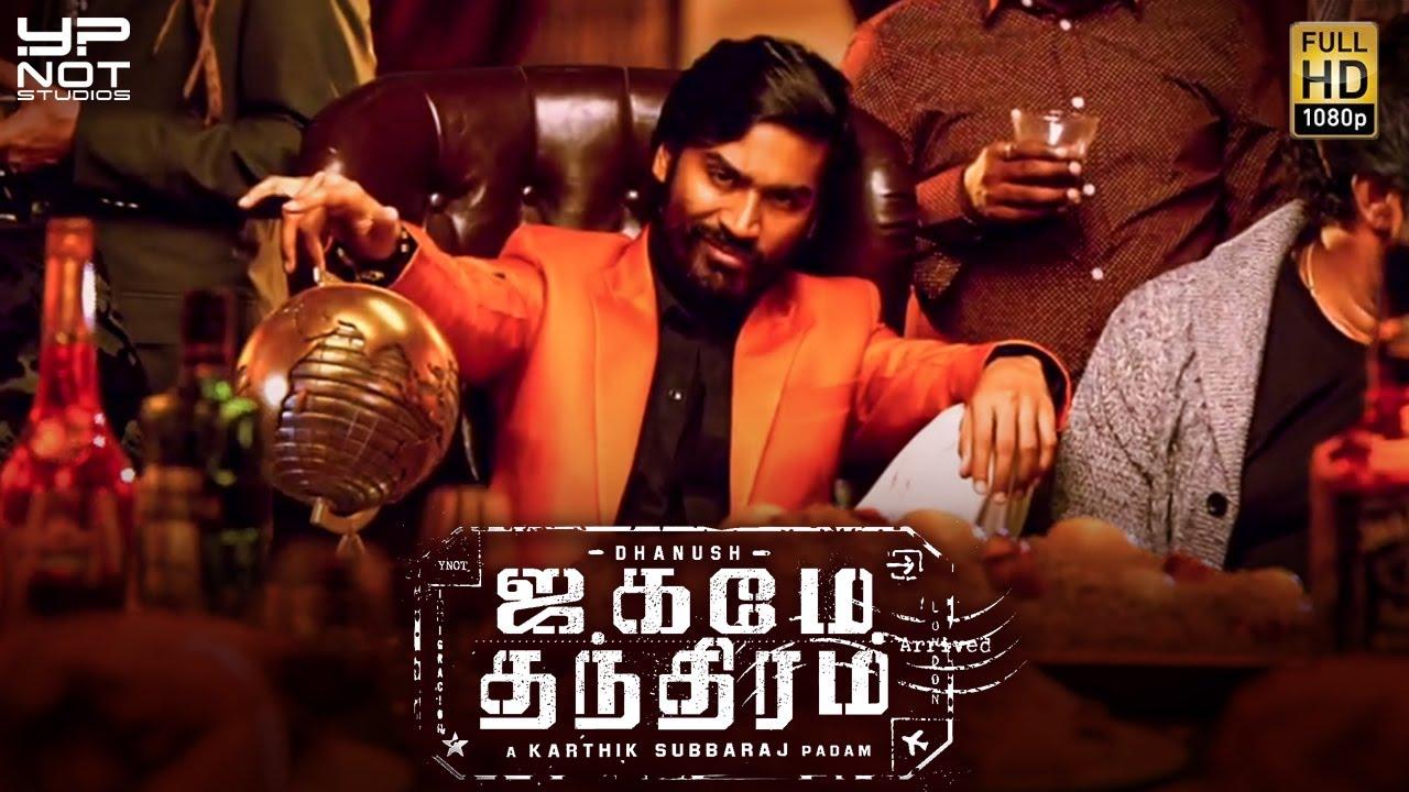 Jagame Thanthiram movie download tamilyogi