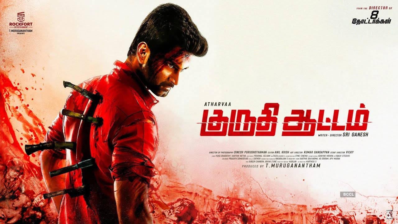 Kuruthi Aattam Full Movie Dwonload