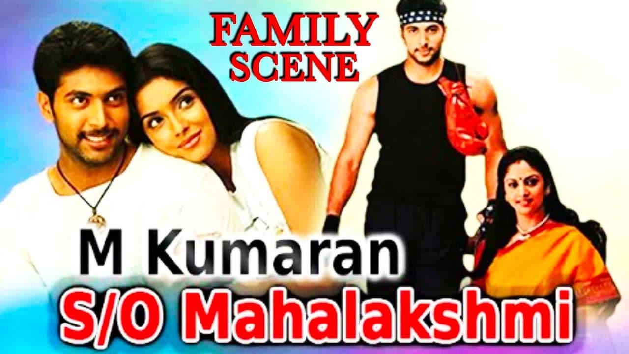 M.Kumaran Movie Download Tamil