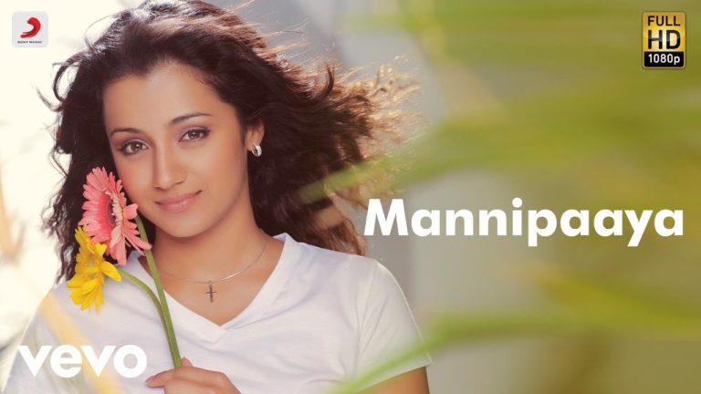 Mannipaaya Song Lyrics