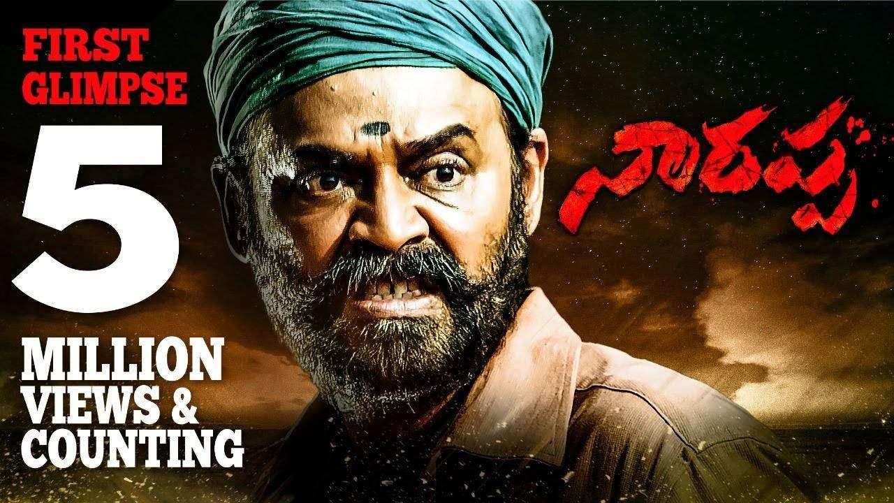 narappa movie download