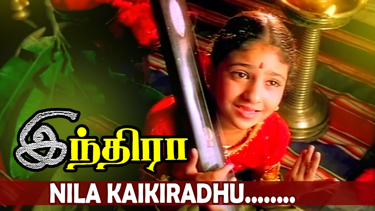 Nila Kaikirathu Song lyrics