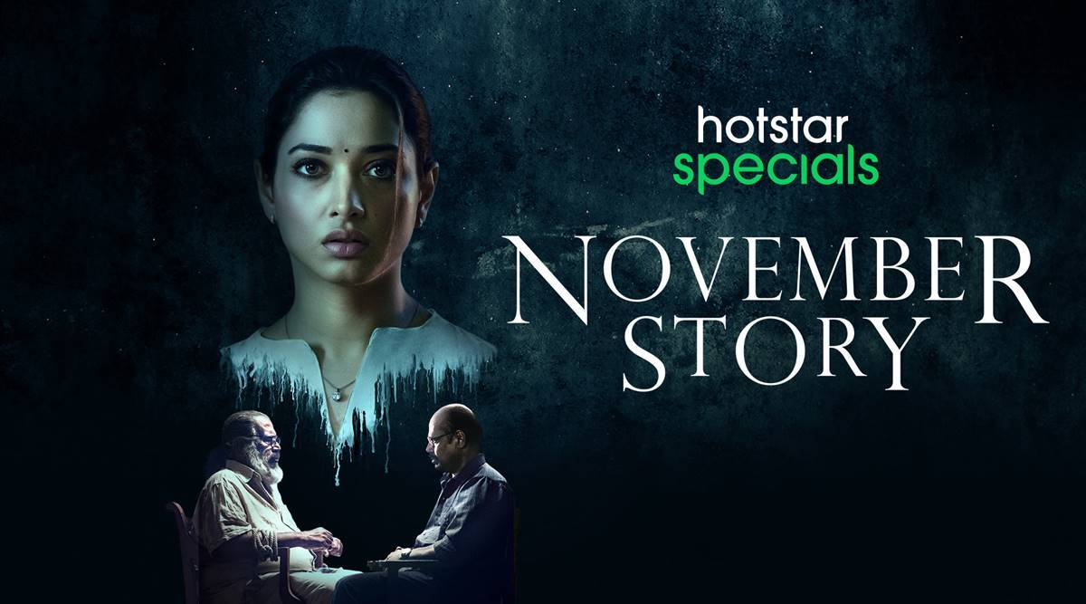 November Story Full Movie Download