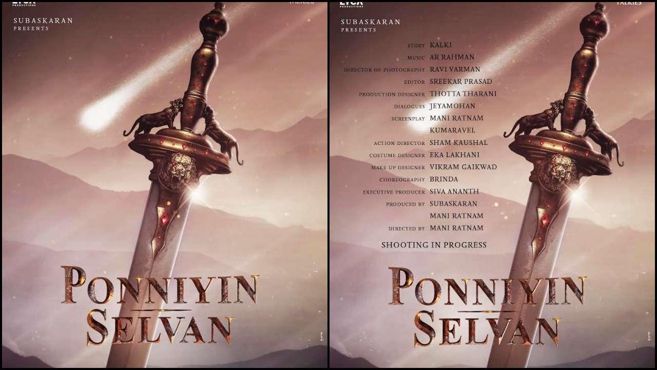 Ponniyin Selvan Movie First Look Poster