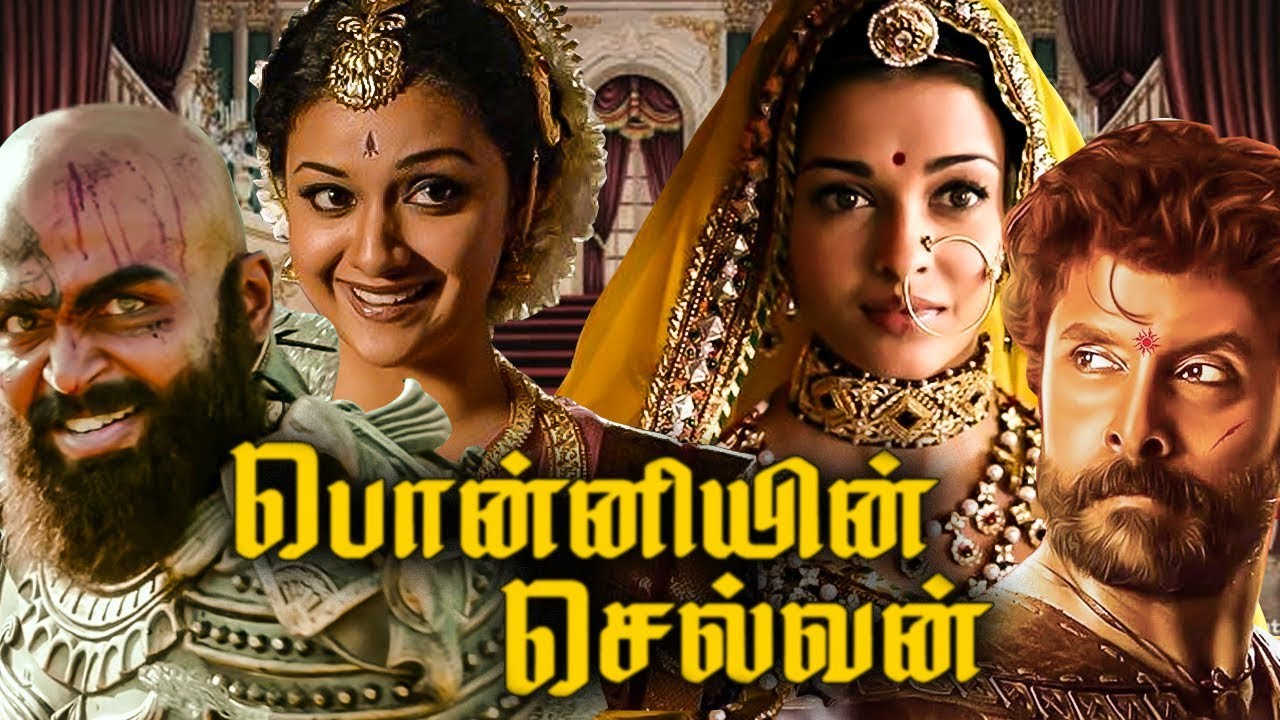 Ponniyin Selvan Movie Cast and Release Date