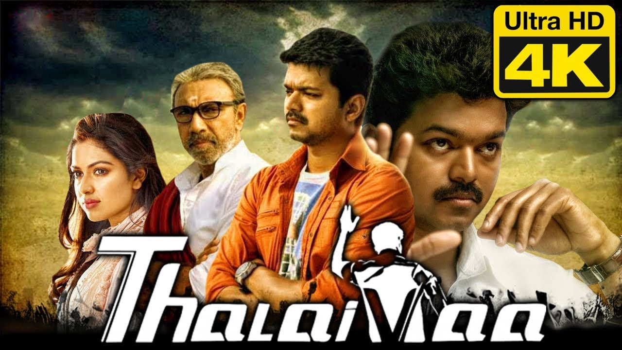 Thalaiva Movie Download