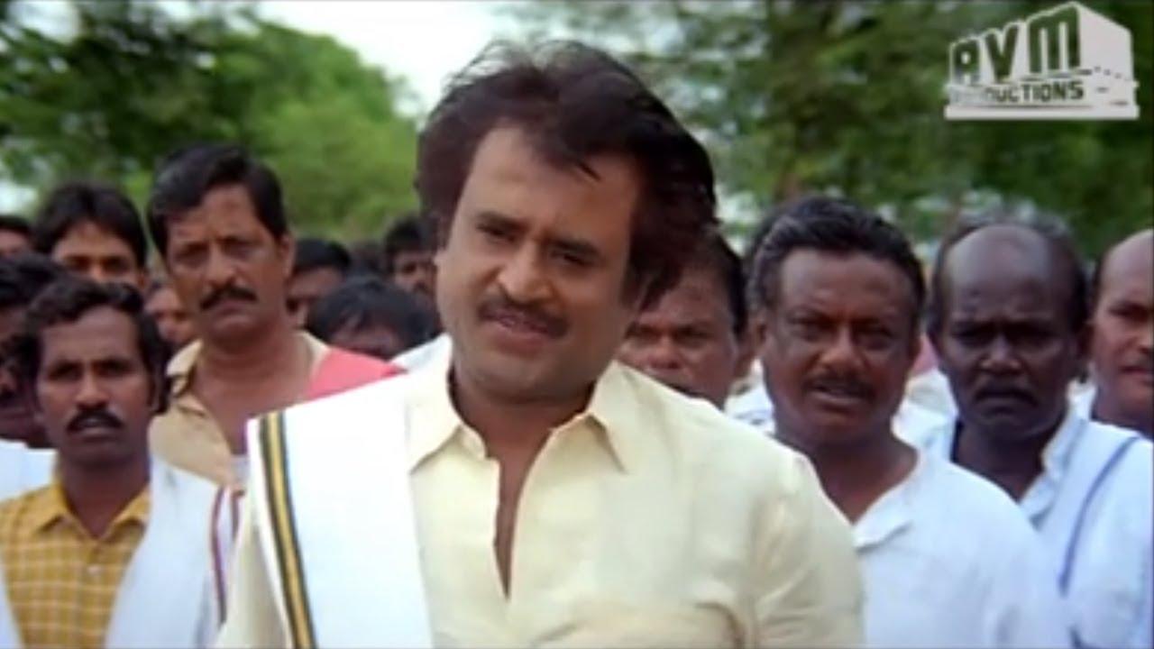 Aalapol Velapol Song Lyrics Tamil